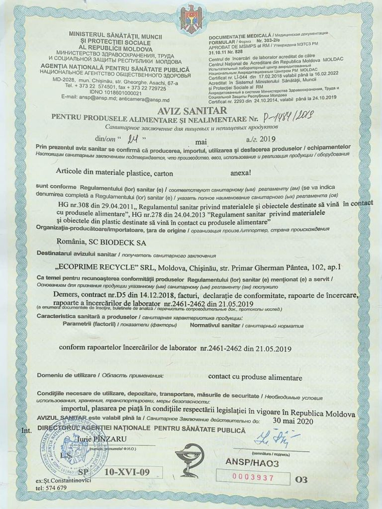 Certificat ANSP
